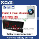Remote call bell system wireless pager K-236+L for construction site