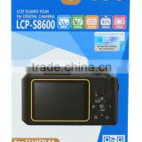 PET Screen Protector For FUJIFILM FINEPIX S8600 JJC LCP-S8600 LCD Guard Film Protector For Camera