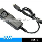 JJC MA-O Wired Shutter Release Cord for Fujifilm Finepix HS50EXR