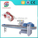 factory price Horizontal type mooncake package stretch wrapping machine
