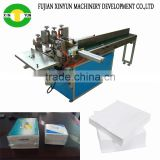 plastic bag face tissue packing machine napkin paper packing equipment