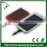 Low price wholesale solar mobile charger for cellulars 2600mAH 5V 1A ,solar charger power bank