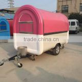 Chinese factory supply fast food cart /mobile food truck for sale                                                                                                         Supplier's Choice