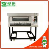 Shentop STPAD-CE1JA layer of two dribbling electric oven rack Commercial large oven Hot wire oven