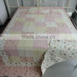 Polyester Bedding set/Bedspread Quilt cover                                                                         Quality Choice