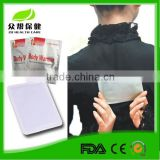 Non reusable shoulder neck magic heat pad