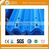 Highway guardrail plate (blue)