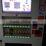 combo vending machine with bright LED /hot food vending machine with indoor playground 24 hours service