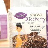 Organic rice for health Rice Rice Berry