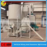 Cheap price good quality corn grain powder rice flour crushing and mixing machine for animal feed