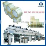 BOPP PVC ELECTRICAL PE PROTECTIVE FILM COATING PRODUCTION PLANT - LINEA DE PRODUCCION DE CINTA ADHESIVA