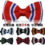 2015 New Arrival knitted fabric New men's knitted bow tie The fashion leisure multicolor butterfly ties bow tie