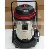 Wet and Dry Vacuum Cleaner - Stainless Steel - WD70VC series