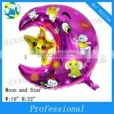 "(DX-QQ-0039)W:19"" H:22"" MOON AND STAR METALLIC BALLOONS"