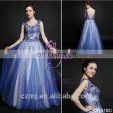 2016 new arrival design bead tull sexy backless royal blue western style quinceanera dresses
