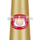 75D or 50D Metallic Yarn superfine GIMP yarn