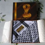 Boutique Arafat Shemagh / Arab Shemagh /  Boutique scarf  /  Boutique scarf  /    Muslim hijab scarf