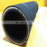 2 inch black water rubber hose high quality steel wire spiraled hydraulic hose fittings steel wire reinforcement