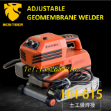 Adjustable geomembrane welder  HH-615