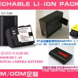 Li-ion Battery Pack,Rechargeable battery,4000mAh,5200mAh,6400mAh