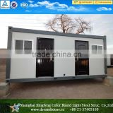 casas prefabricadas precios/foldable container house/high quality 20ft container house tiny houses