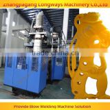 hdpe plastic toys extrusion blowing machine