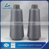 Competitive price cotton polyester concrete yarn                                                                                                         Supplier's Choice