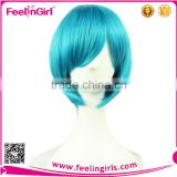 Fashionable U Part Front Lace Short Wig Cosplay Wholesale                                                                         Quality Choice