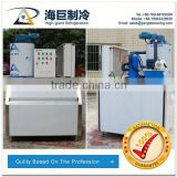 used industrial ice machines,High-giant flake ice machine