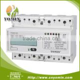 LCD DISPLAY THREE PHASE DIN RAIL SMART ELECTRICITY METER WITH FAR INFRARED AND RS485 COMMUNICATION                                                                         Quality Choice
