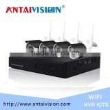 4ch wifi nvr kits cctv kits 4ch network camera camara ip 4ch Ip Camera Kit with oem sowze