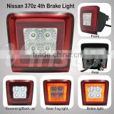 Direct Fit LED 4th Brake, Rear Fog Light, Reverse Lamp For 2009-up Niss.an 370Z, 2013-up Niss.an Juke Nismo