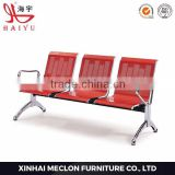 AC001 cheap waiting room chair,airport chair,stainless steel wait chair                                                                         Quality Choice