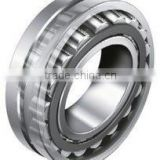 free sample china supplier Double- Row Spherical Roller Bearing 22206CA/W33