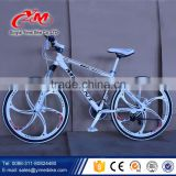 "INquiry about 18 Speed Mountain Bike 26"" mag wheels/China Mountain Bike/Good quality Aluminum alloy Bike Mountain Carbon with shipping                                                                         Quality Choice"