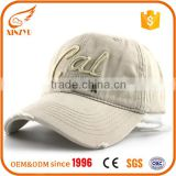 2016 new design outdoor sports caps, high quality can be customized embroidered logo baseball caps and hats men                                                                                                         Supplier's Choice