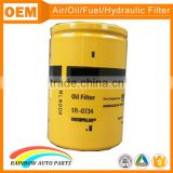 Original, replacement and aftermarket iveco filter as oil filter 1R0734                                                                         Quality Choice