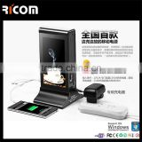 patent BillBoard Table Advertisement Menu Power Bank For restaurant, bar, cafe-PB835G--Shenzhen Ricom