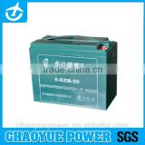 6-dzm-50 free maintance storage battery for Electric Bike