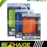 hot sale customized microfiber sport towels with bag,microfiber bath travel towel wholesale