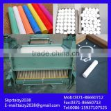 school chalk making machine/blackboard chalk making machine/dustless chalk making machine