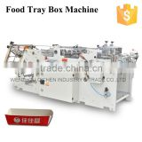 China 80-180boxes/min party tray food container disposable machine