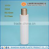 High transparent breathable cover wide mouth plastic 180ml PET plastic bottle cosmetics containers with disc cap