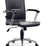 gaming ergonomic chair office raw materials