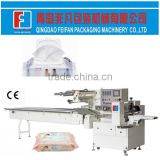 Automatic wet wipes baby diaper Packing Machine/Packing Machine