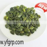 roasted all types of snow white pumpkin seeds and kernels/shine skin pumpkin seed/GWS