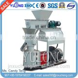 Small Capacity SKJ Flat Die Homeuse Test Coffee Grounds Pellet Making Machine with CE Certificate