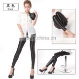 Shiny Metallic High Waist Black Stretchy PU Leather Leggings S/M/L/XL Plus Size