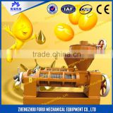 2017 factory sell directly cocoa bean oil press machine/soybean oil production machine