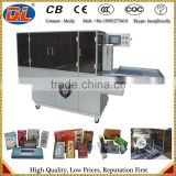 transparent film packing machine for perfume boxes | transparent film wrapping machine for cosmetics boxes